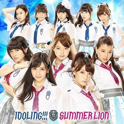 Summer Lion [CD+Blu-ray Limited Edition Type B]