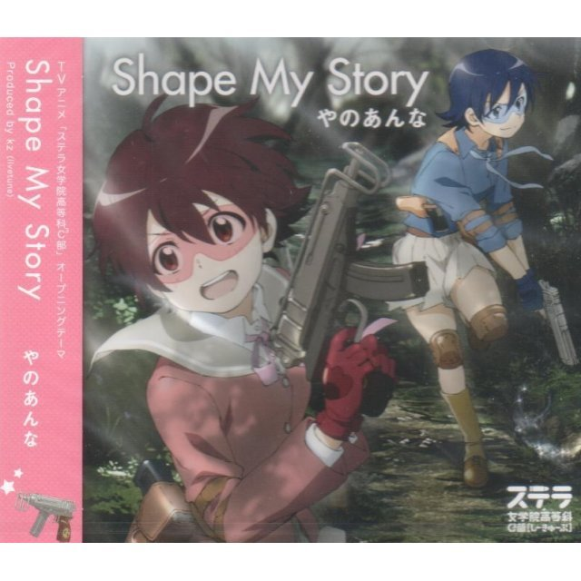 Shape My Story (Stella Women's Academy High School Division Class C3 / Stella Jo-gakuin C3-bu Intro Theme)