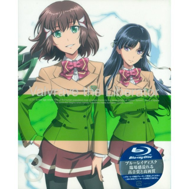 Valvrave The Liberator Vol.3 [Blu-ray+CD Limited Edition]