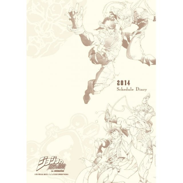 2014 Schedule Book: JoJo's Bizarre Adventure