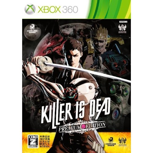 Killer is Dead [Famitsu DX Pack]