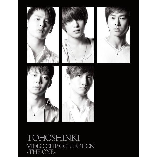 Tohoshinki Video Clip Collection The One