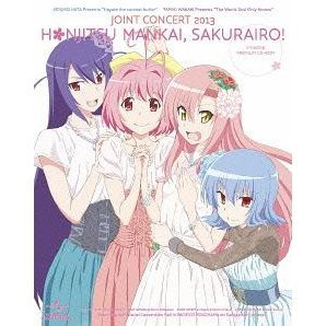 Hayate The Combat Butler X The World God Only Knows Joint Concert 2013 Honjitsu Mankai Sakura Iro [Limited Edition]