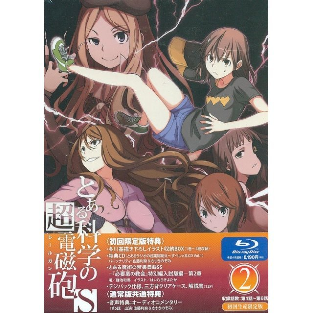 To Aru Kagaku No Cho Denjiho S / A Certain Scientific Railgun S Vol.2 [Limited Edition]
