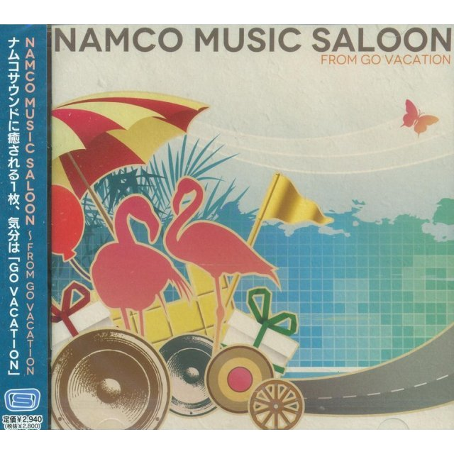 Namco Music Saloon From GO Vacation