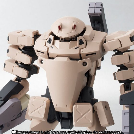 Full Metal Panic! Another Robot Spirits Side AS Action Figure: RK-02 Scepter Akira Sanjo