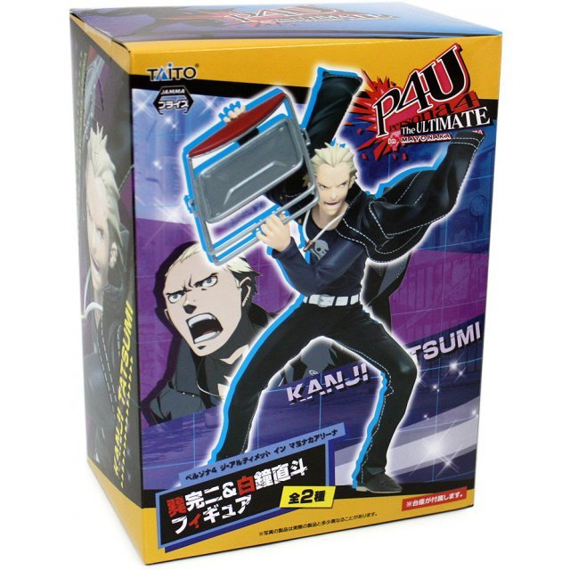 P4U Persona 4 The Ultimate in Mayonaka Arena Pre-Painted Figure: Kanji Tatsumi (Taito Version)
