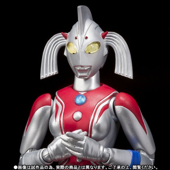 Ultra-Act Ultraman Taro Pre-Painted PVC Figure: Mother of Ultra (Tamashii Web exclusive)