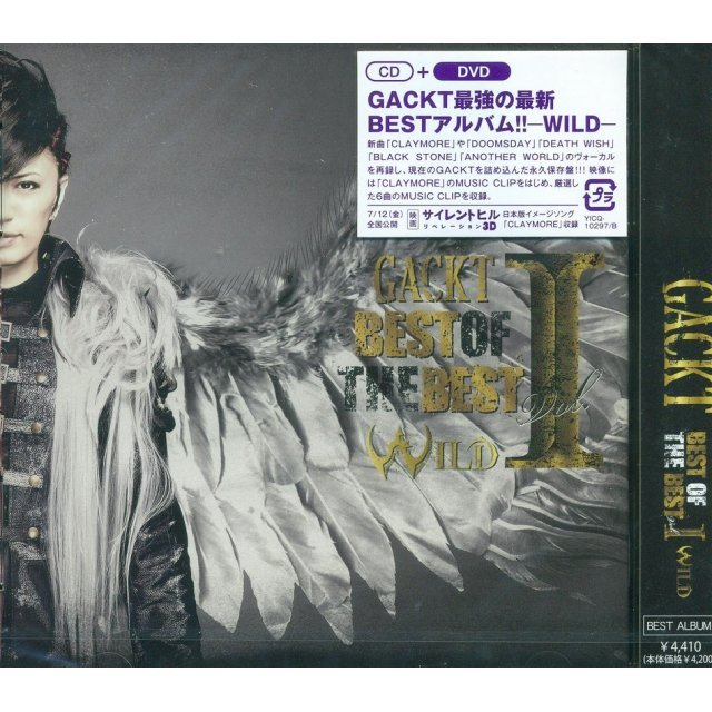 Best of the Best Vol.1 Wild [CD+DVD]
