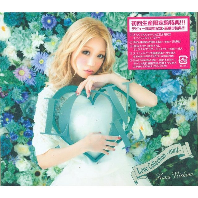 Love Collection ~Mint~ [CD+DVD Limited Edition]