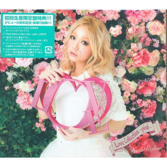 Love Collection ~Pink~ [CD+DVD Limited Edition]