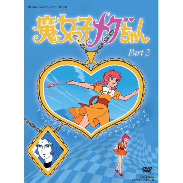 Omoide No Anime Library Dai 10 Shu Majokko Megu-chan Dvd Box Digitally Remastered Edition Part 2