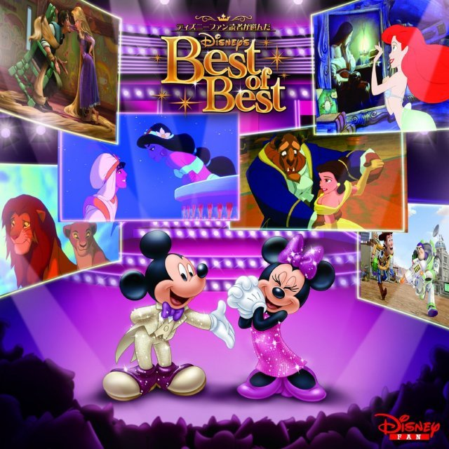 Tokyo Disney Resort - Disney Best Of Best 30th Anniversary Edition