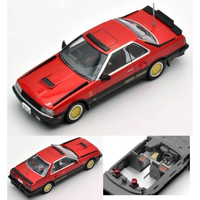 Tomica Limited Vintage NEO Western Police 1/64 Scale: Machine RS-2 Vol.6 (Red)