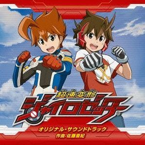 Cho Soku Henkei Gyrozetter Original Soundtrack