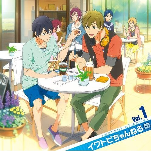 Free Radio Cd Iwatobi Channel Vol.1
