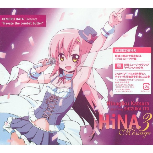 Hina 3 Message [CD+DVD Limited Edition]