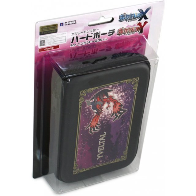 Pokemon Hard Pouch for 3DS LL (Yveltal)