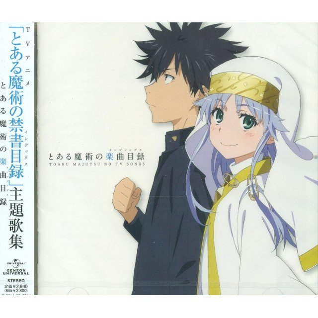To Aru Majyutsu No Gakkyoku Mokuroku (Theme Songs Collection From - A Certain Magical Index)