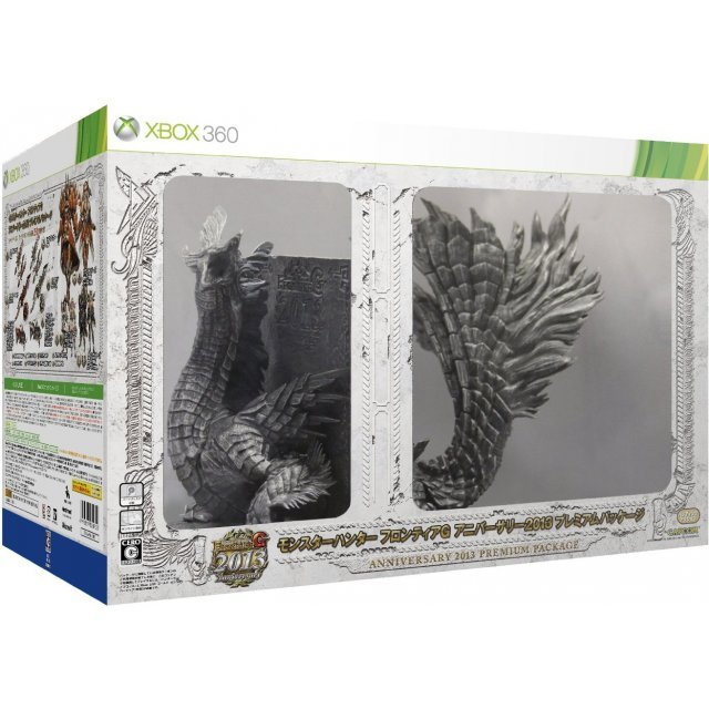 Monster Hunter Frontier G Anniversary 2013 Premium Package
