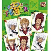 Tenipuri Fever [Limited Edition Type C]