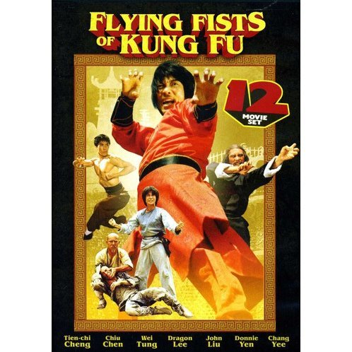 Flying Fists of Kung Fu [12 Movie Set]