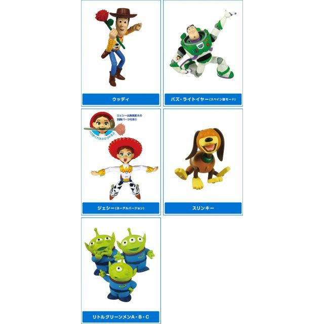 Toy Story Gashapon (Set of 5 pieces)