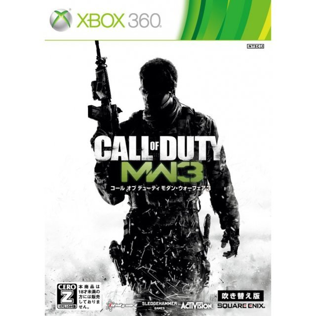 Call of Duty: Modern Warfare 3 (Dubbed Version) [Best Price Version]