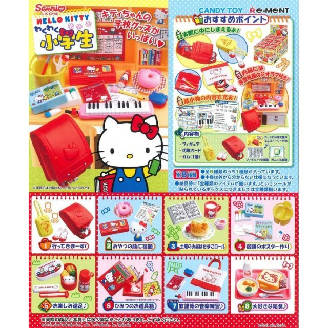 Hello Kitty Mascot Waku-waku Primary School Children (Set of 8 pieces)