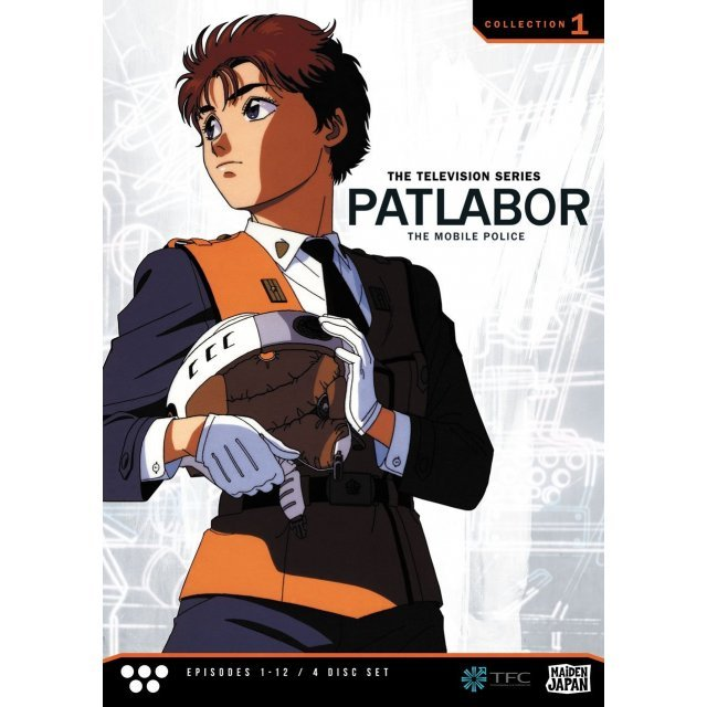 Patlabor The Mobile Police: The Televison Series