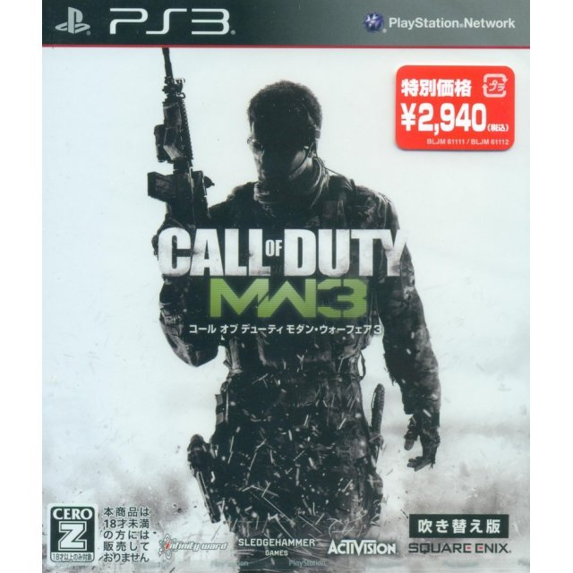 Call of Duty: Modern Warfare 3 (Dubbed Edition) [Best Price Version]