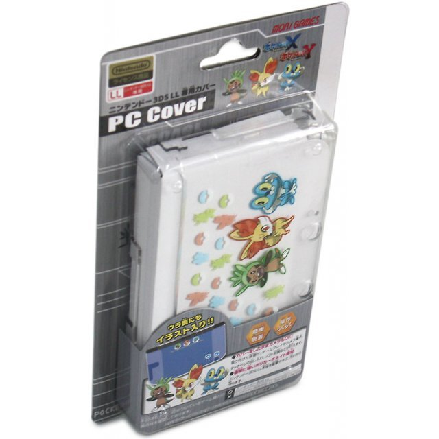 Pokemon PC Cover for 3DS LL (Tabidachi no San Biki)
