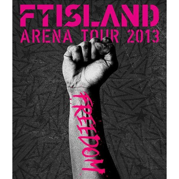 Arena Tour 2013 Freedom