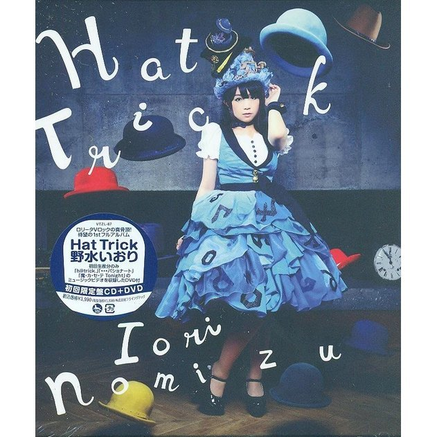 Hat Trick [CD+DVD Limited Edition]