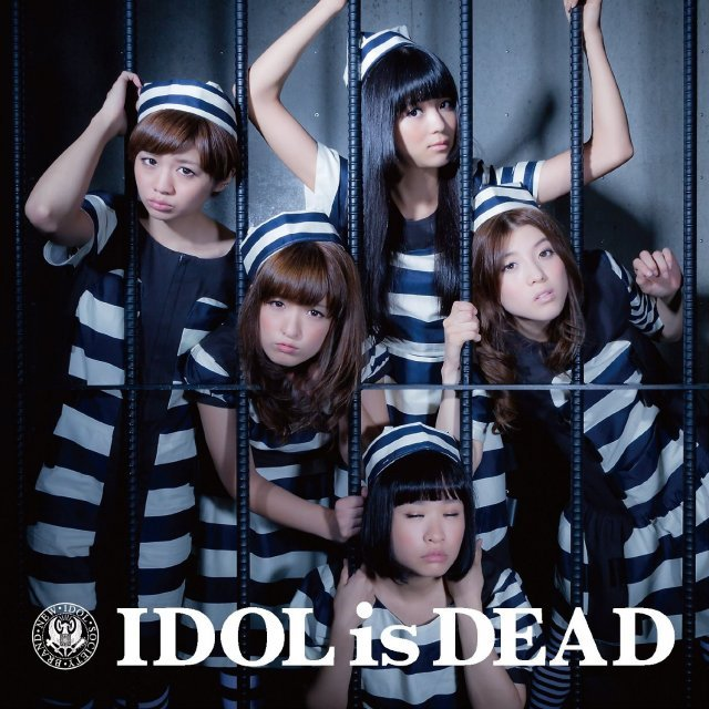 Idol Is Dead [CD+DVD]