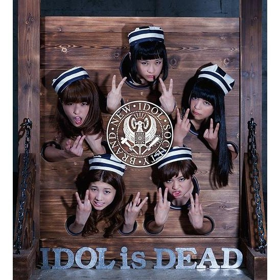 Idol Is Dead [CD+DVD Limited Pressing]