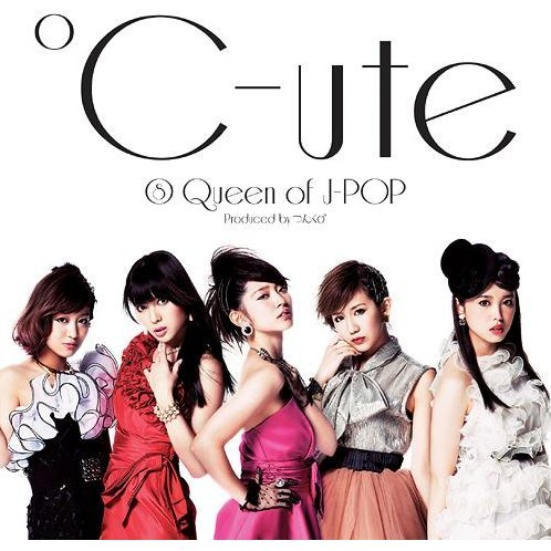 Queen Of J-pop [CD+DVD Limited Edition Type A]