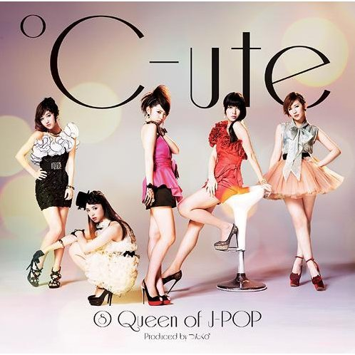 Queen Of J-pop [CD+DVD Limited Edition Type B]