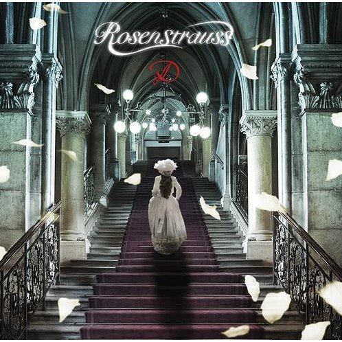Rosenstrauss [Limited Edition Type B]