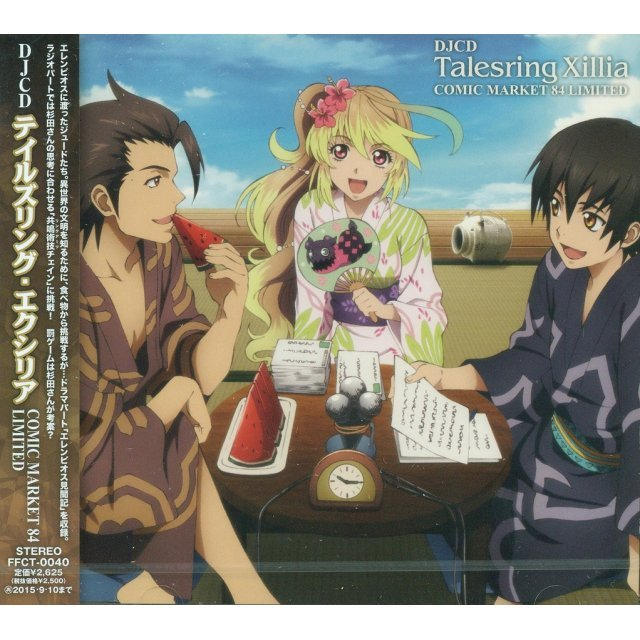 Djcd Tales Ring Xillia - Comic Market 84 Limited