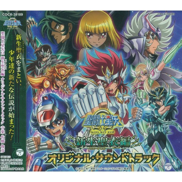 Saint Seiya Omega New Cloth Hen Original Soundtrack