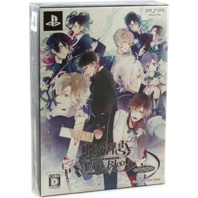 Diabolik Lovers More, Blood [Limited Edition]