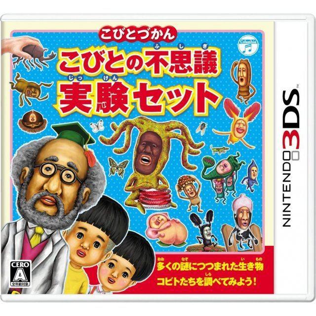 Kobito Zukan Kobito no Fushigi Jikken Set