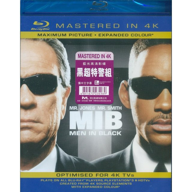 Men In Black [Mastered in 4K]