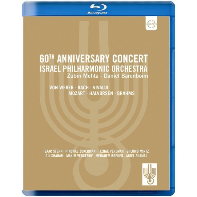 60th Anniversary Concert: Israel Philharmonic Orchestra