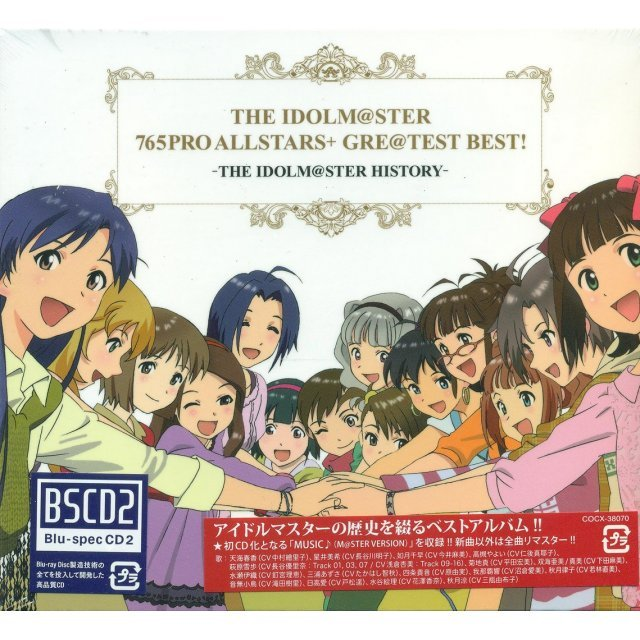 Idolm@ster 765pro Allstars+ Gre@test Best - The Idolm@ster History