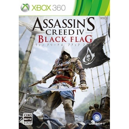 Assassin's Creed 4 Black Flag [Famitsu DX Pack]