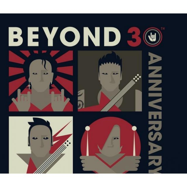 Beyond 30th Anniversary [3CD+DVD]