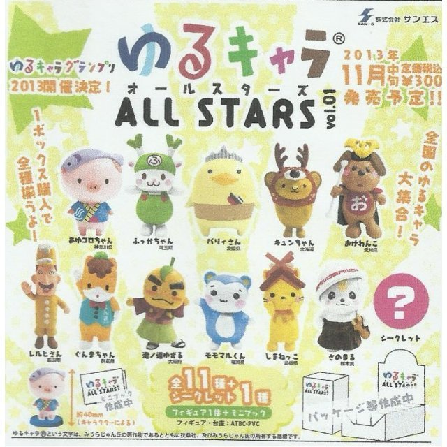 Weak mascot character All Stars vol.01 (Set of 12 pieces)