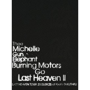 Burning Motors Go Last Heaven II Last Heaven Tour 2003.9.25 At Kyoto Takutaku Deluxe Edition [DVD+2CD Limited Edition]